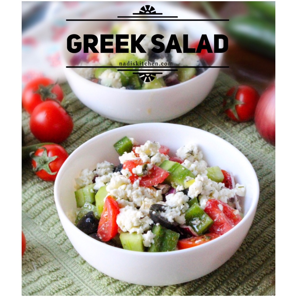 Easy and simple Greek salad